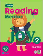 Longman Reading Mentor Joy 2 (최신개정판)