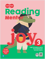 Longman Reading Mentor Joy 3 (최신개정판)