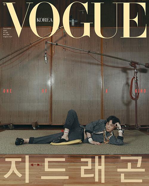 보그 Vogue Korea C형 2020.11 (표지 : G-DRAGON)