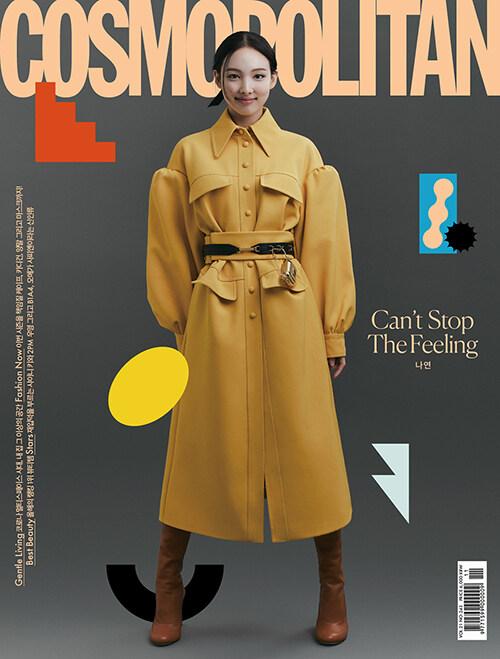 코스모폴리탄 Cosmopolitan C형 2020.11 (표지 : 트와이스 나연) (부록없음)