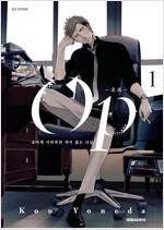[고화질] Op -오프- 요아케 이타루의 색이 없는 나날 01