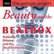 Beauty and the BEATBOX : 스윙글 싱어즈