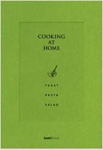쿠킹 앳 홈 : 토스트 파스타 샐러드
