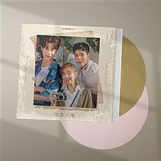 청춘기록 O.S.T [140g 투명 브라운/ 베이비 핑크 2LP]