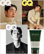 지큐 GQ Korea 2020.11 (표지 : 남주혁 3종 중 랜덤)