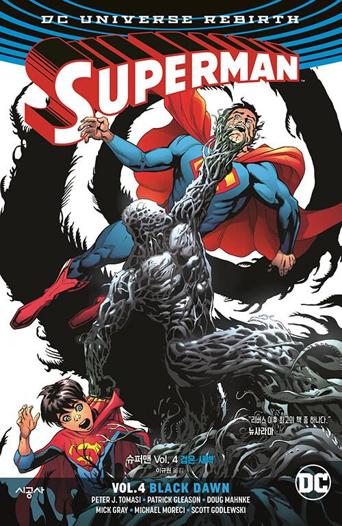[중고] 슈퍼맨 Vol. 4 : 검은 새벽