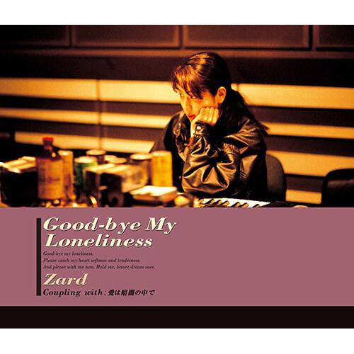 [수입] ZARD - Good-bye My Loneliness