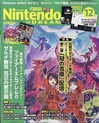 Nintendo DREAM 2020年 12月號