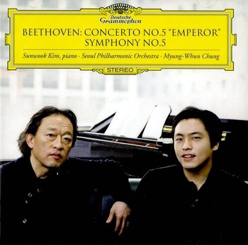 [수입] 베토벤: 피아노 협주곡 5번 황제, 교향곡 5번