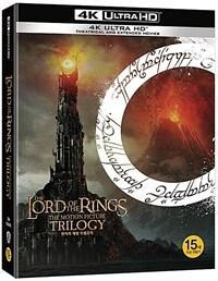 [4K 블루레이] 반지의 제왕 : 트릴로지 (9disc: 4K UHD Only)