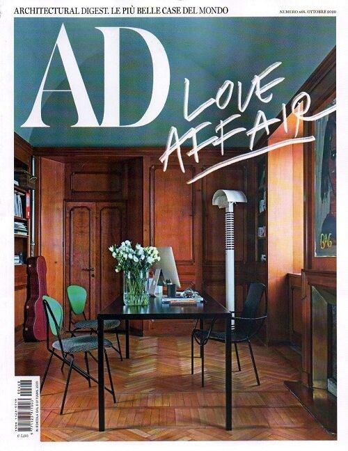 AD (Architectural Digest) (월간 이탈리아판): 2020년 10월호