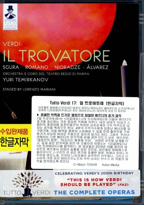 [수입] Tutto Verdi 17 - 일 트로바토레 [한글자막]