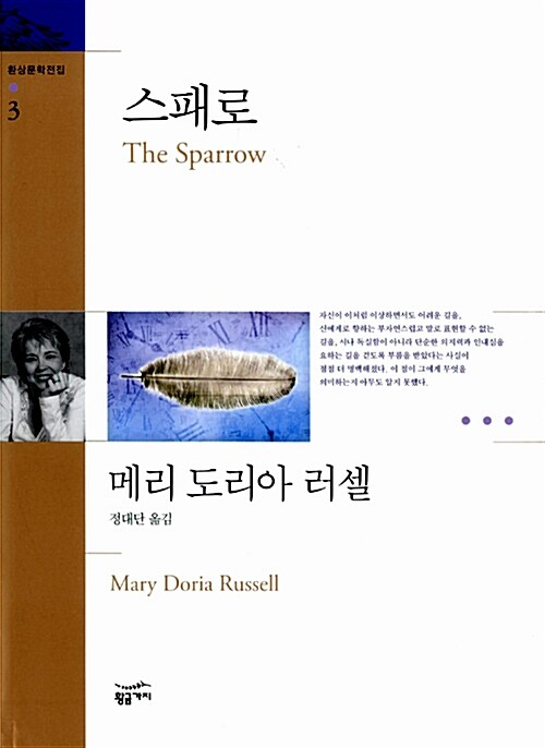 온라인 서점으로 이동 ISBN:8982731040