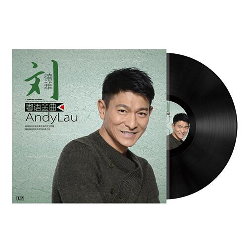 [수입] Andy Lau(유덕화) - 월어금곡 [HQ-180g 오디오파일 LP]