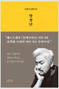 [eBook] 말장난