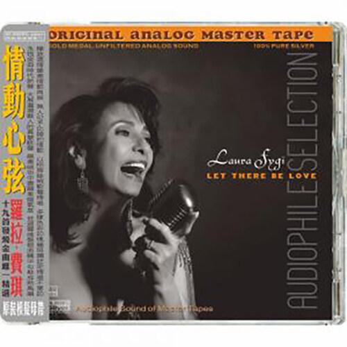 [수입] Laura Fygi - Let There Be Love (HD Mastering) (Silver Alloy Limited Edition)