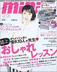 mini (ミニ) 2013年 06月號 [雜誌] (月刊, 雜誌)