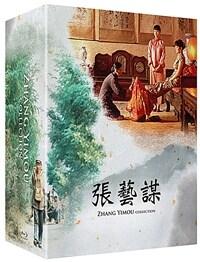 [블루레이] 장예모 Sentimental Ver. 4-Movie Collection 초회 한정판 (4disc)