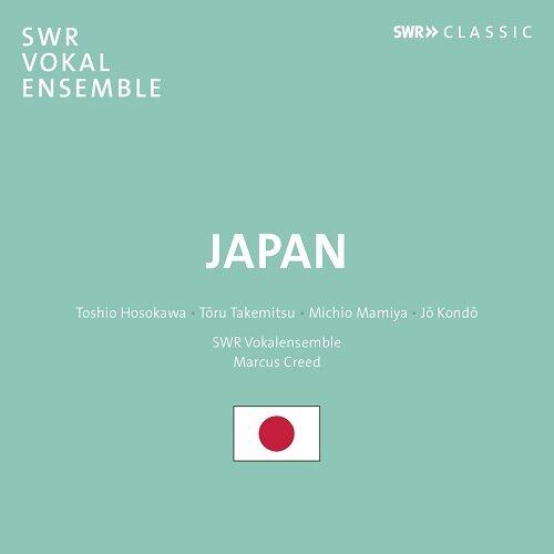 [수입] 일본 작곡가들의 합창 음악