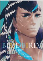 [고화질] [크림툰] BLUE BIRD