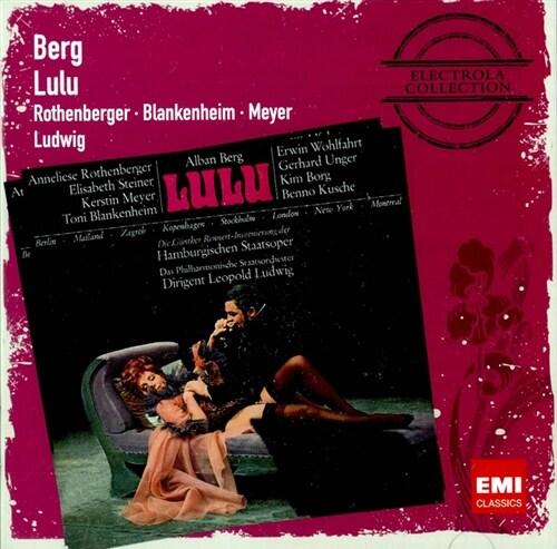 [수입] 베르크 : 룰루 [2CD]