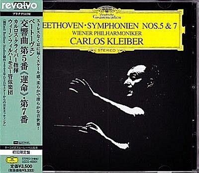 [중고] [수입] 베토벤 : 교향곡 5번 & 7번