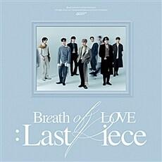 갓세븐 - 정규 4집 Breath of Love : Last Piece (CD알판 7종 중 랜덤삽입)
