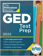 Princeton Review GED Test Prep, 2022: Practice Tests + Review & Techniques + Online Features (Paperback)