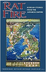 Rat Fire: Korean Stories from the Japanese Empire (Paperback)