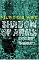 The Shadow of Arms (Paperback)
