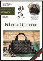 ROBERTA DI CAMERINO PRECIOUS BOOK QUILTING BAG ver. (ブランドブック)