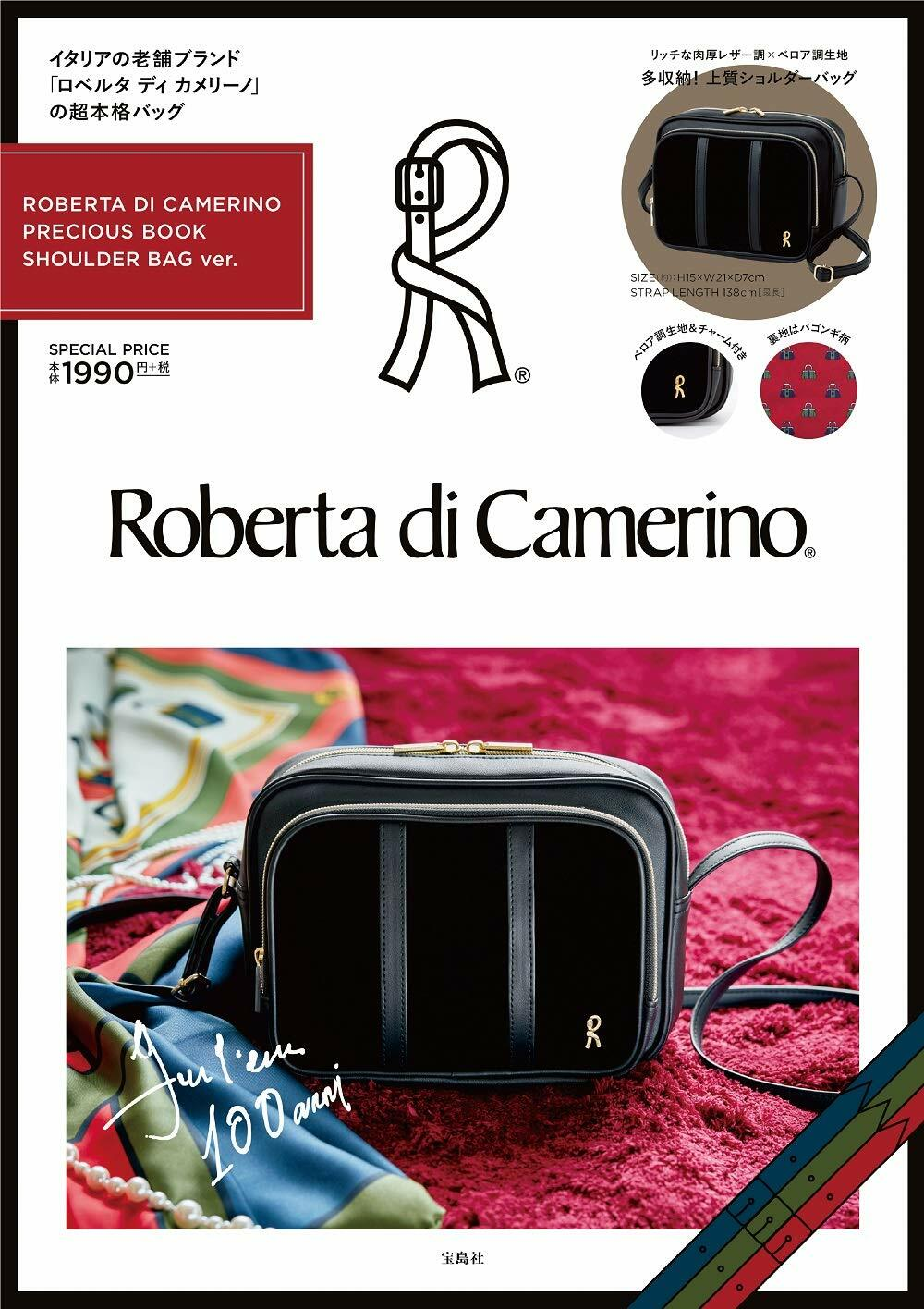ROBERTA DI CAMERINO PRECIOUS BOOK SHOULDER BAG ver. (ブランドブック)