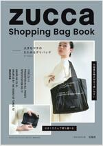 ZUCCa Shopping Bag Book (ブランドブック)