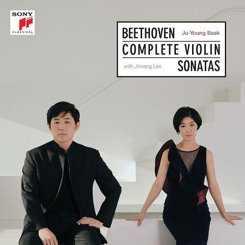 베토벤 : 바이올린 소나타 전곡 [3CD]