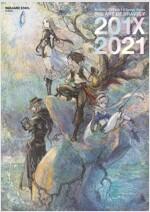 BRAVELY DEFAULT II Design Works THE ART OF BRAVELY 2021 (SE-MOOK)