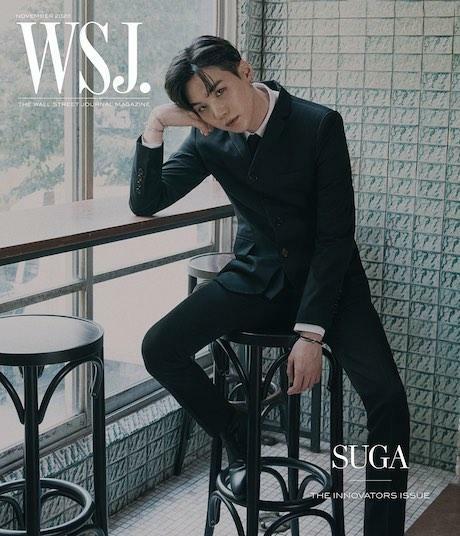 The Wall Street Journal USA (월간): 2020년 11월 BTS 방탄소년단 커버(Suga)