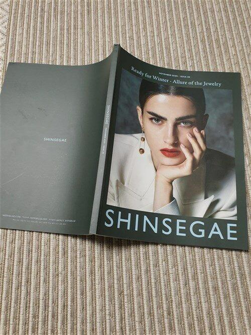 [중고] 신세계백화점 SHINSEGAE NOVEMBER 2020 ISSUE 30