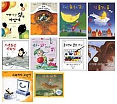 미래아이 판타지 그림책 세트 - 전10권