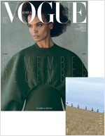 보그 Vogue Korea A형 2020.12