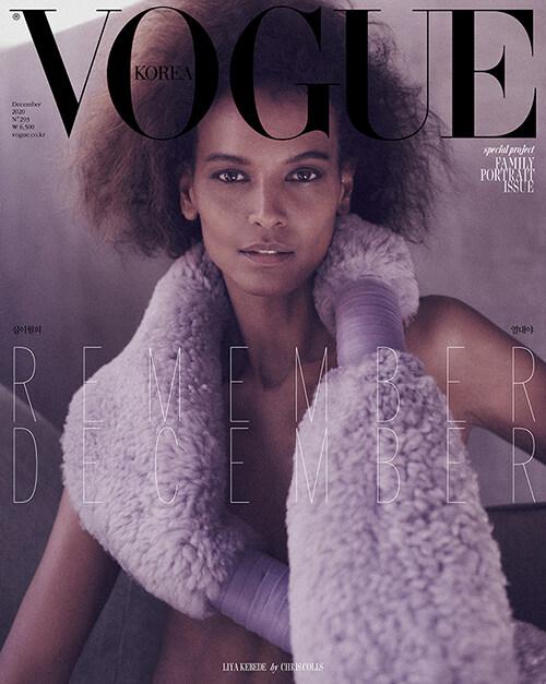 보그 Vogue Korea B형 2020.12 (부록없음)