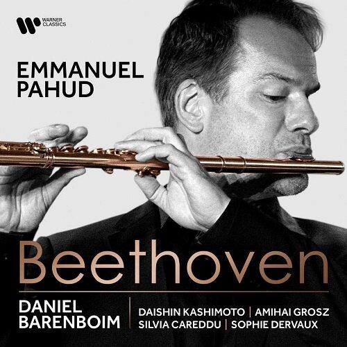 [수입] 베토벤 : 플루트를 위한 실내악 작품