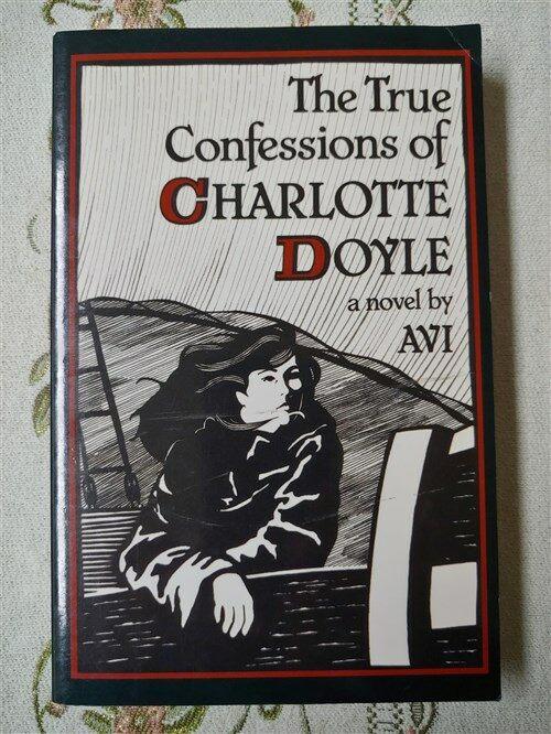 [중고] The True Confessions of Charlotte Doyle (Paperback, Large Print)