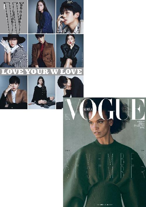 보그 Vogue Korea + 더블유 W Korea 2020.12 - 전2권