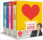 [세트] 내 곁에 미술관 LOVE·HAPPINESS·SLEEP - 전3권