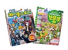 코믹 메이플 스토리 오프라인 RPG 59 + 보물섬 No.05 - 전2권