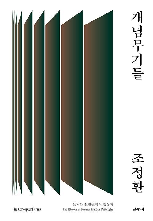 8961952196_1.jpg