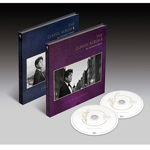 [세트] 김호중 - The Classic Album I + II