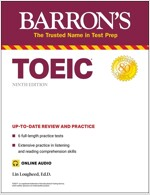 Toeic (with Online Audio) (Paperback, 9)