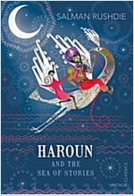 Haroun and Luka (Paperback)