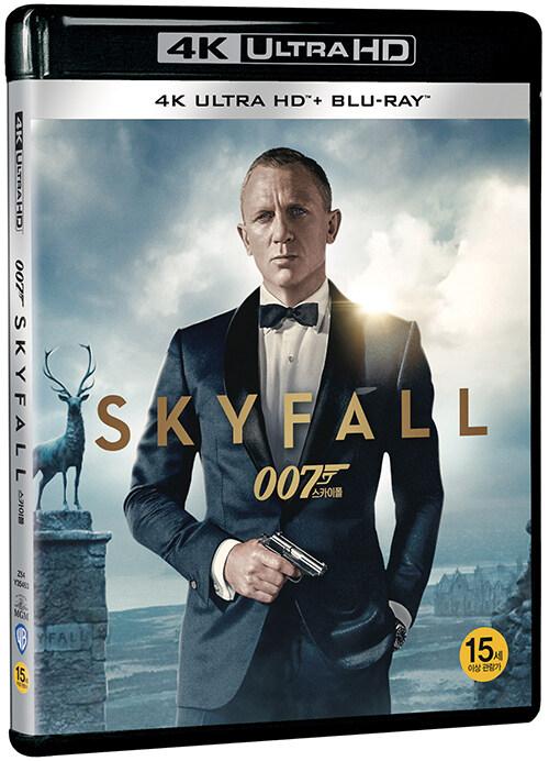 [4K 블루레이] 007 스카이폴 (2disc: 4K UHD + 2D)